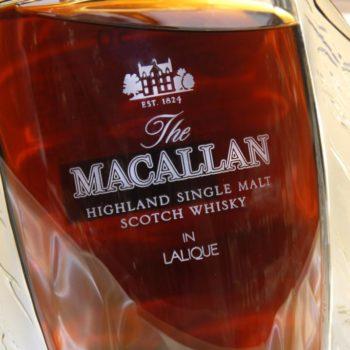 Macallan Fine - продать виски